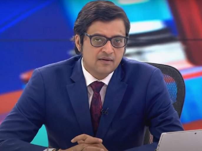 'Take stern action against Arnab Goswami', demands Congress leader balasaheb thorat | 'अर्णब गोस्वामींवर कठोर कारवाई करा', काँग्रेस नेत्याची मागणी