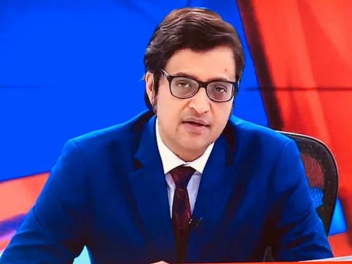 Anvay Naik suicide case: Interim relief to Arnav Goswami | अन्वय नाईक आत्महत्या प्रकरण : अर्णव गोस्वामी यांना अंतरिम दिलासा