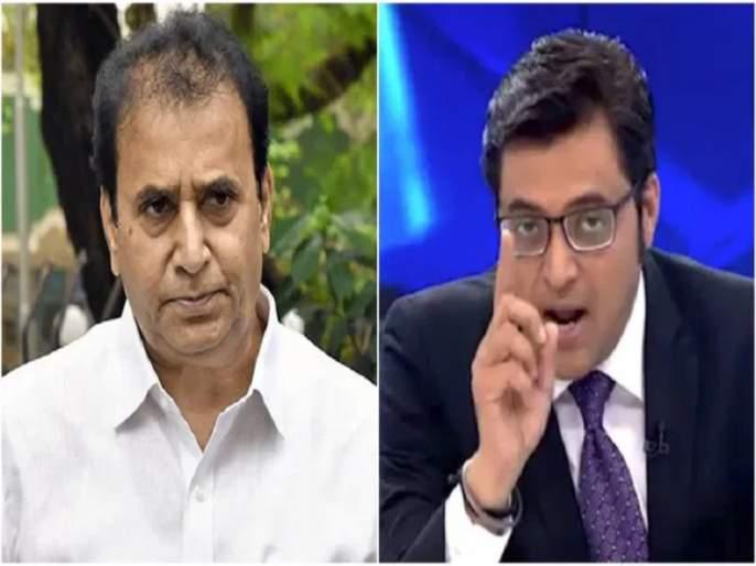 Arnab Goswami Files Two Interim Applications Ahead Of Dec 10 Hearing In HC For Quashing FIR In Anvay Naik Case | अर्णब गोस्वामी विरुद्ध अनिल देशमुख, कोर्टात रंगणार कलगीतुरा; जाणून घ्या नेमकं प्रकरण?