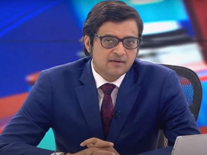 Arnab Goswami: Harish Salve made allegations against Thackeray government while defending Arnab | Arnab Goswami : अर्णब यांची बाजू मांडताना हरीश साळवेयांनी ठाकरे सरकारवर केले आरोप