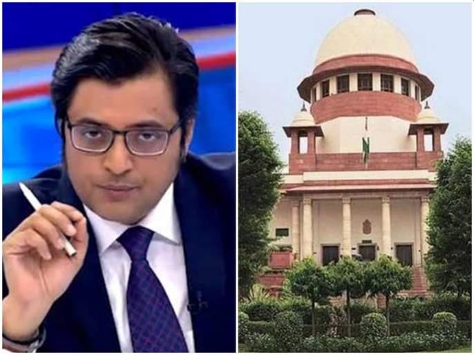 Why granted interim bail to Arnab Goswami in suicide case?; Supreme Court told reason | आत्महत्या प्रकरणात अर्णब गोस्वामींना अंतरिम जामीन का दिला?; सर्वोच्च न्यायालयाने स्पष्टच सांगितलं!