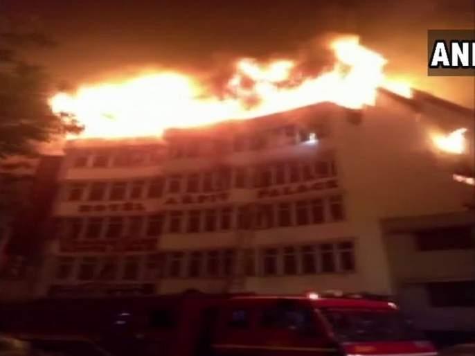Fire broke out at Delhi's arpit palace hotel in karol baug, 9 dead | दिल्लीतील अर्पित पॅलेस हॉटेलमध्ये भीषण आग, 17 जणांचा मृत्यू