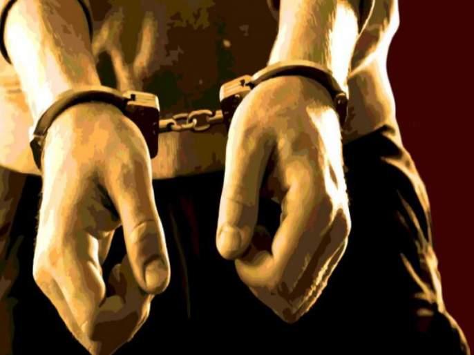 Tadipar gangster was handcuffed for murder | खुनाच्या गुन्ह्यातील तडीपार गुंडाला ठोकल्या बेड्या