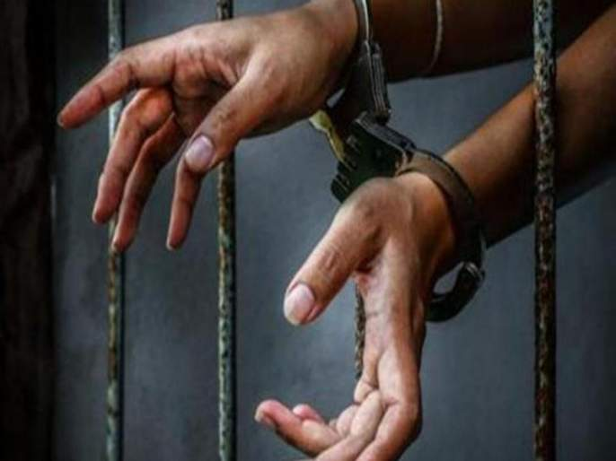The accused arrested who disappear from for 19 years | दरोड्यातील १९ वर्षे फरारी आरोपी जेरबंद