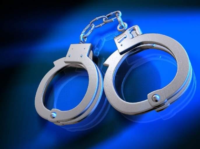 The three arrested for the sale of Khavla Manjra kavali were arrested from Bhaindar | खवल्या मांजराची खवलं विक्रीसाठी आलेल्या तिघांना भाईंदरमधून अटक