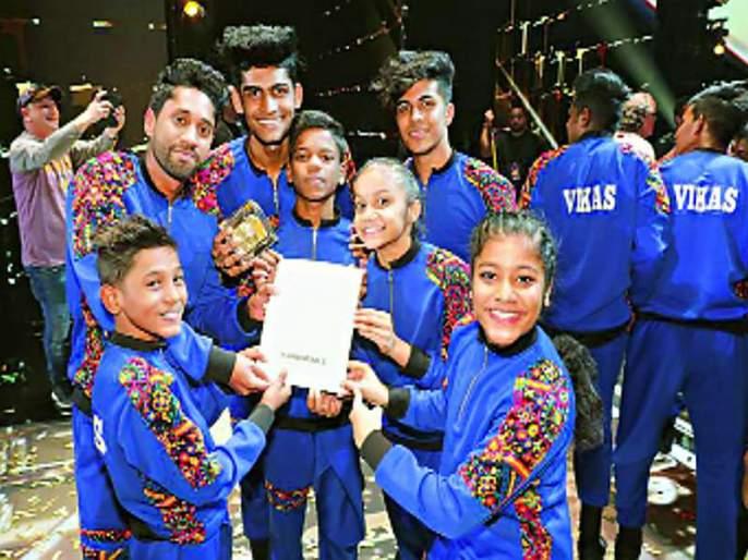'We Unbeatable' Best in America's Got Talent of mumbai | अमेरिकाज गॉट टॅलेंटमध्ये मुंबईचा 'वी अनबिटेबल' सर्वोत्तम