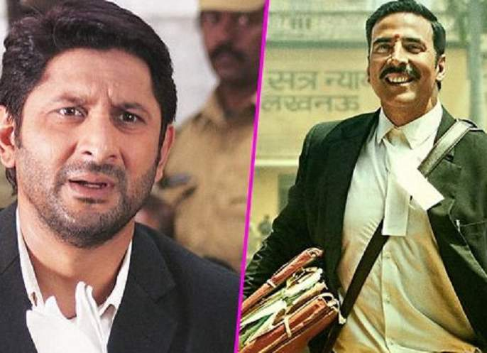 jolly llb 2 maker would have made more money if i and boman were in the film in the place of akshay kumar said arshad warsi   अक्षय कुमारच्या जागी मी असतो तर...! 'Jolly LLB 2'वर बोलला अर्शद वारसी!!