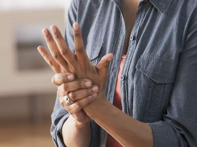 World Arthritis Day: know the symptoms of arthritis disease and ways to prevent it | World Arthritis Day: जाणून घ्या आजाराची लक्षणे आणि उपाय!