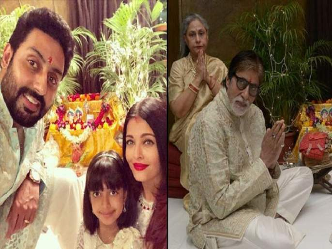 There will be no Diwali celebration at Bachchan's family home this year, this is the reason behind it | बच्चन कुटुंबाच्या घरी यंदा नाही होणार दिवाळी सेलिब्रेशन, हे आहे या मागचं कारण