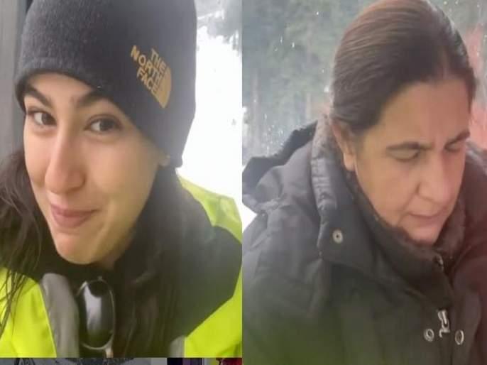 sara ali khan takes ropeway car in gulmarg amrita singh got scared watch video | Video : गुलमर्गमध्ये सारा अली खानची धम्माल मस्ती, आई अमृता सिंगला भरली धडकी