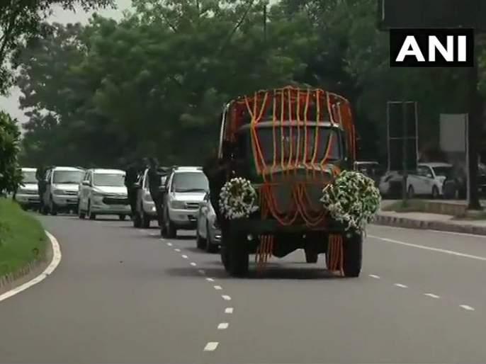 Arun Jaitley Death Update: I lost a close friend, Narendra Modi's emotional tweet after Jaitley's death | Arun Jaitley Death Update : अरुण जेटली यांच्यावर शासकीय इतमामात अंत्यसंस्कार