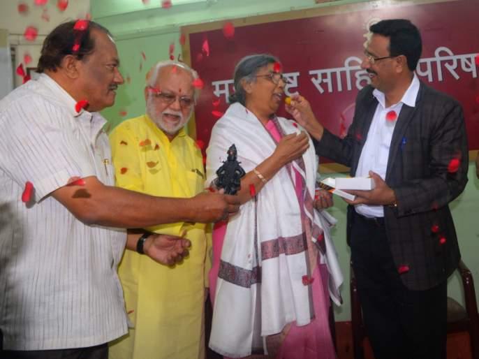 Dr. Aruna Dhere's honorable honor by maharashtra sahitya parishad | सारस्वतांच्या महाद्वारी सरस्वती प्रगटली! : डॉ. अरुणा ढेरे यांचा ह्रद्य सन्मान
