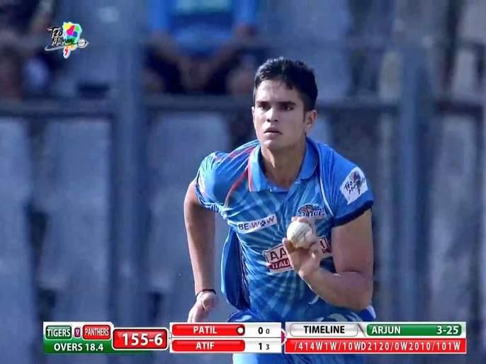 T20 Mumbai: Arjun Tendulkar take 3 wickets against North Mumbai Panthers | T20 Mumbai : अर्जुन तेंडुलकरला सूर गवसला, नॉर्थ मुंबई पँथर्सला धक्का बसला