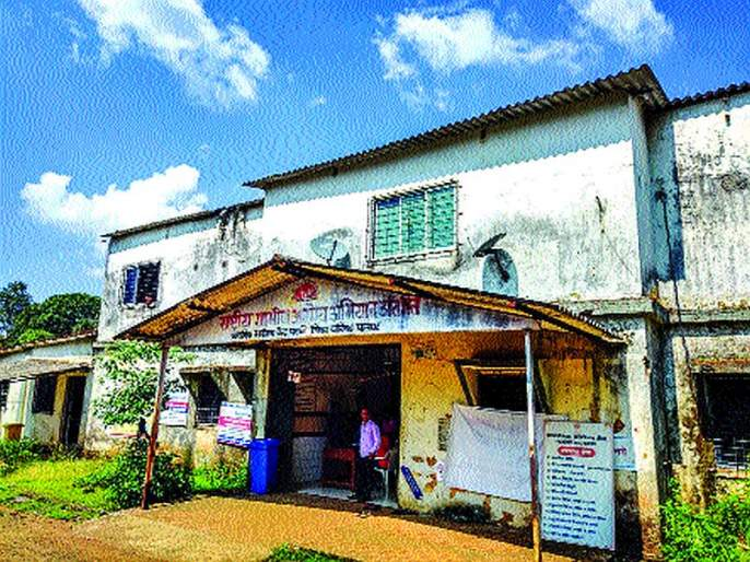 When to transform a health center into a rural RS hospital? | आरोग्य केंद्राचे ग्रामीण रु ग्णालयात रूपांतर कधी?