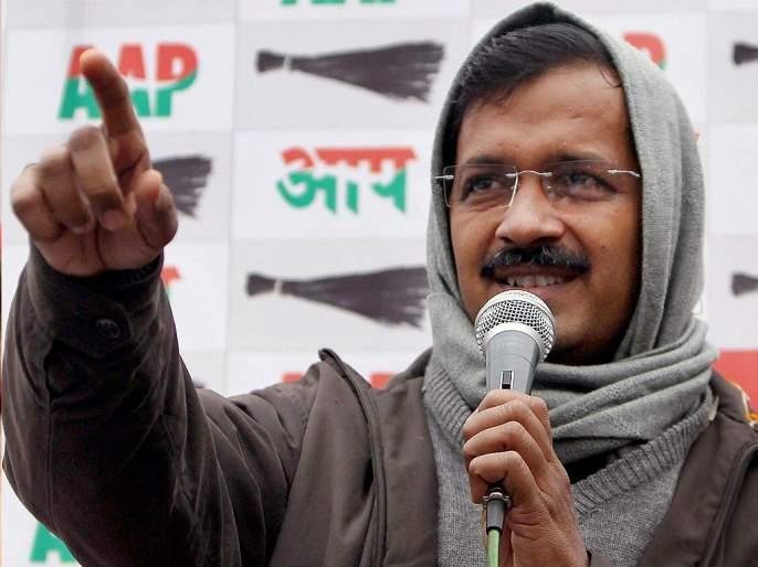 Delhi opinion poll 2020 : AAP likely to Win Delhi Assembly election | Delhi opinion poll 2020 : दिल्ली आपचीच; केजरीवाल पुन्हा पडणार भाजपाला भारी