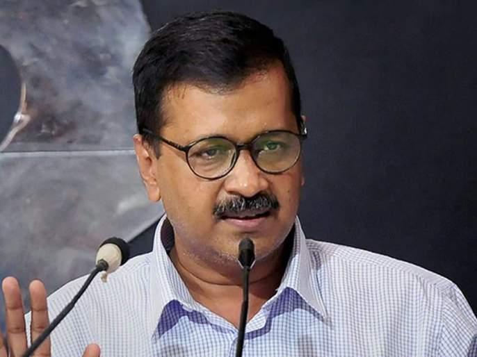 ... Even in Delhi, patients will not get beds !, Kejriwal announces lockdown | ...तर दिल्लीतही मिळणार नाही रुग्णांना खाटा!, केजरीवाल यांनी केली लॉकडाऊन घोषणा