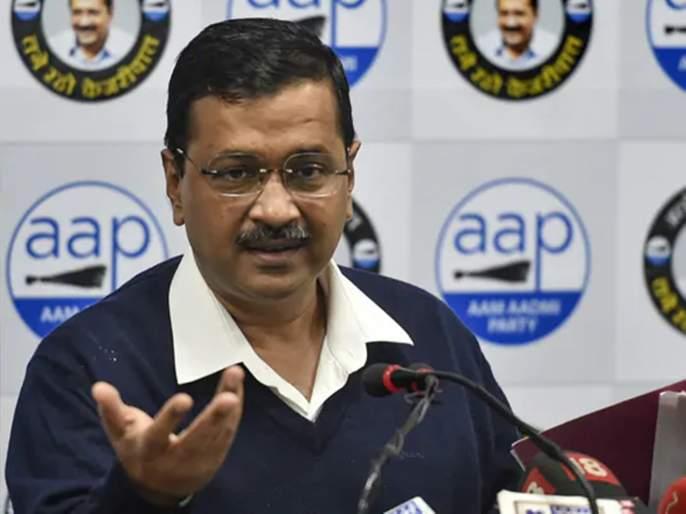 Modi should not take care of code of conduct; A lot of announcements to be made for Delhi says Kejriwal   आचारसंहितेमुळे मोदींनी हात आखडू नये; दिल्लीसाठी कराव्या भरपूर घोषणा : केजरीवाल