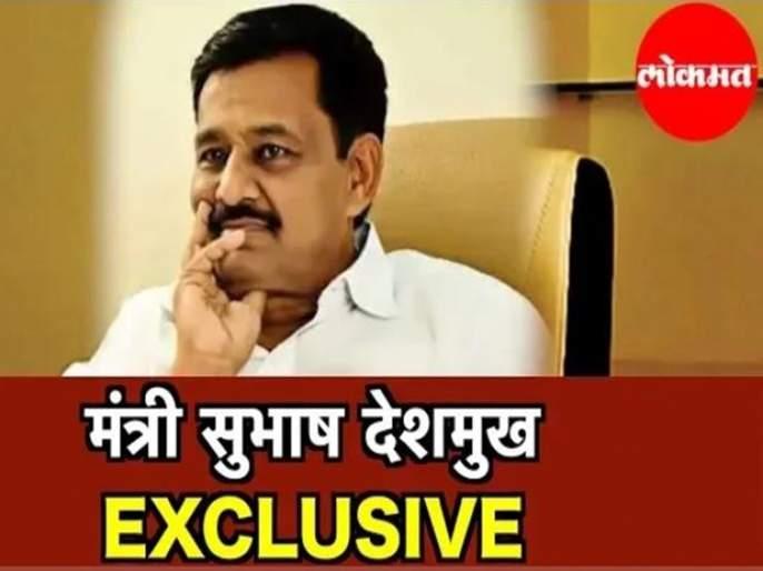 Finally, Subhash Deshmukh said, the real reason for incoming in BJP! | अखेर सुभाष देशमुखांनी सांगितलं, भाजपमधील इनकमिंगचं खरं कारण !