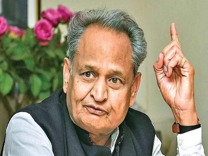 Congress's decision in Rajasthan, Pakistan's refugee hindu gets land at half price | राजस्थानमध्ये काँग्रेसचा निर्णय, पाकिस्तानातील निर्वासित हिंदुंना अर्ध्या किंमतीत जमीन