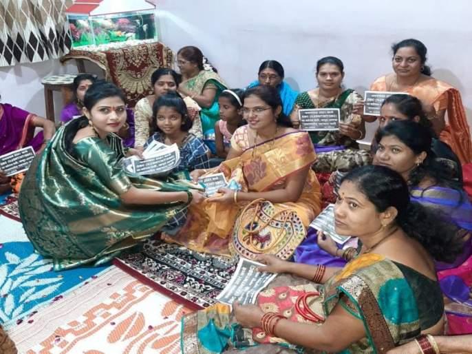The OBC census plates provided for the sound of Sankranti at Ballarpur   बल्लारपुरात संक्रांतीच्या वाणामध्ये दिल्या ओबीसी जनगणनेच्या पाट्या