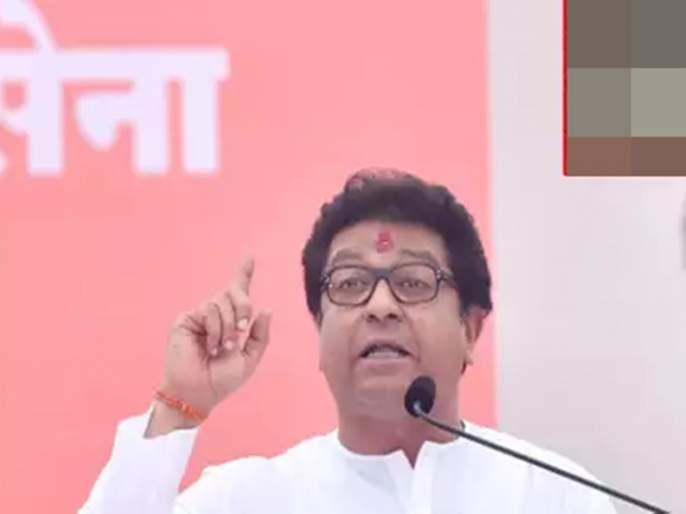 20 minutes of Raj Thackeray's speech on Hinduism | राज ठाकरेंच्या भाषणातील 40 पैकी 20 मिनिटे हिंदूत्वावरच