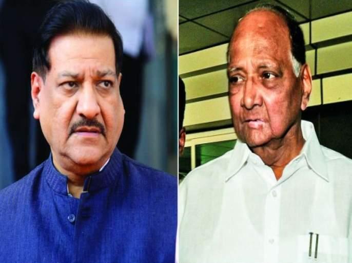 Congress leader Prithviraj Chavan has criticized NCP president Sharad Pawar   'घरगुती कामासाठी सरकारला प्रश्न विचारत नाही'; पवारांच्या 'त्या' विधानावरुन पृथ्वीराज चव्हाणांचं प्रत्युत्तर