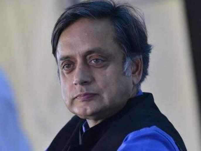 Ready to accept the leadership of the Congress in the Lok Sabha: Shashi Tharoor | लोकसभेत काँग्रेसचे नेतेपद स्वीकारण्यासाठी तयार : शशी थरूर