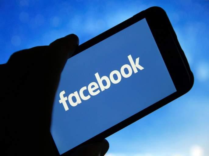 To stop a live suicide attempt Ireland's Facebook officer called delhi police | लाईव्ह आत्महत्येचा प्रयत्न थांबविण्यासाठी जेव्हा थेट आयर्लंडच्या फेसबुकमधून फोन आला...