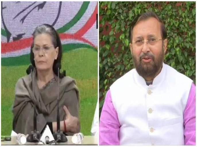 delhi violence Home Minister will try to control the situation; Javadekar's reply to Sonia Gandhi | दिल्लीतील हिंसाचारावरून जावडेकरांचे सोनिया गांधींना प्रत्युत्तर