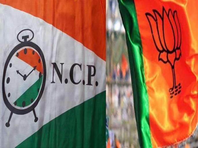 assembly election : NCP have challenge to open account in Beed | बीडमध्ये विधानसभेला राष्ट्रवादीसमोर भोपळा फोडण्याचे आव्हान !