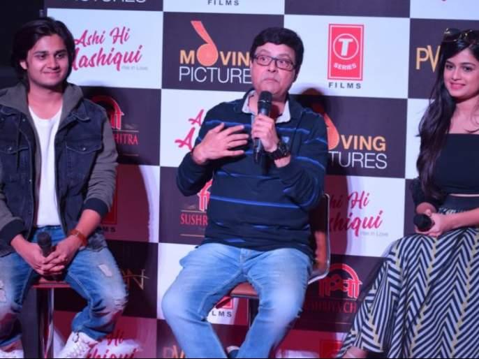 Abhinay Berde and Hemal Ingle Sachin Pilgaonkar Starring Ashi Hi Aashiqui Trailer Out | 'अशी ही आशिकी'चा Trailer Out, या तारखेला सिनेमा रसिकांच्या भेटीला