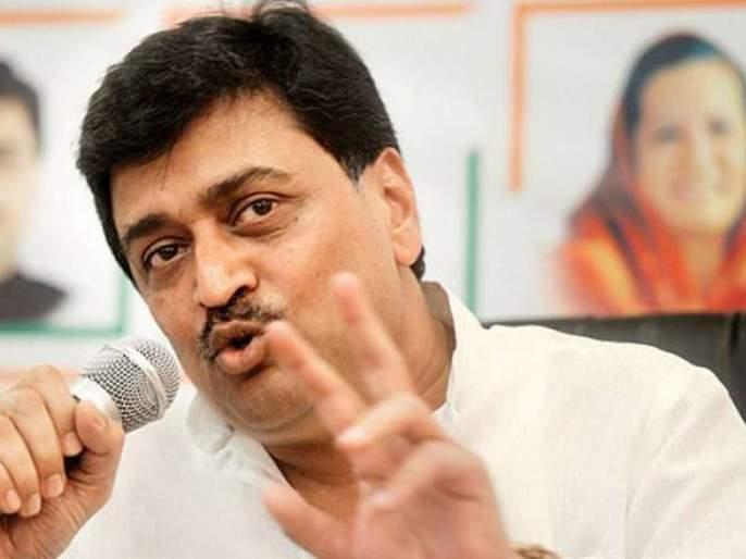 It is not possible that Balasaheb could not get it, Ashok Chavan comment on uddhav thackarey | जे बाळासाहेबांना जमलं ते उद्धवला जमेल असं नाही, अशोक चव्हाणांची बोचरी टीका