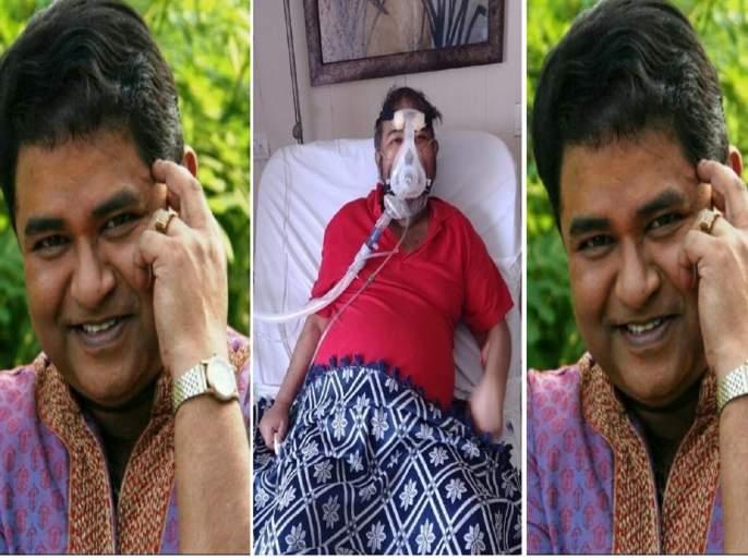 Actor Ashiesh Roy Is Still Critical And Trying To Reach Salman khan For Some Monetary Help | आर्थिक अडचणीत आशिष रॉय, उपचारासाठीही नाहीत पैसै,सलमानकडे करणार मदतीची याचना