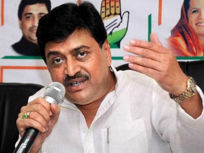 Congress State President Ashok Chavhan Criticized to CM Devendra Fadanvis | मुख्यमंत्री राज्याचे नाही तर आरएसएसचे - अशोक चव्हाण