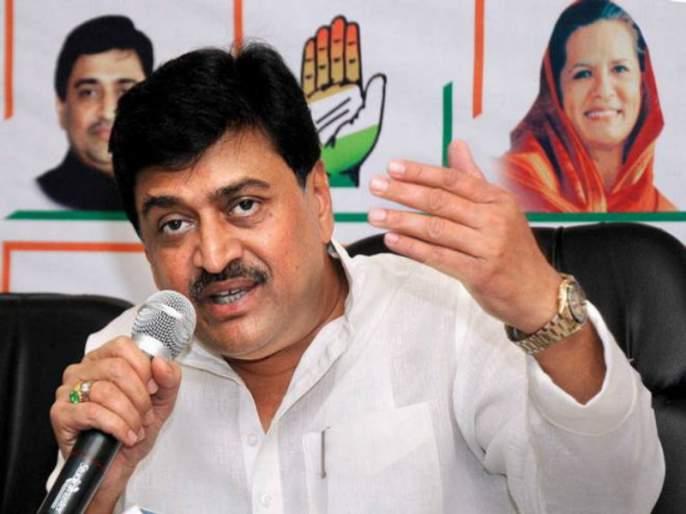 Additional help to farmers after the coming of a new Congress-affiliated government - Ashok Chavan | 'काँग्रेसचा सहभाग असलेले नवीन सरकार आल्यानंतर शेतकऱ्यांना अतिरिक्त मदत जाहीर करेल'