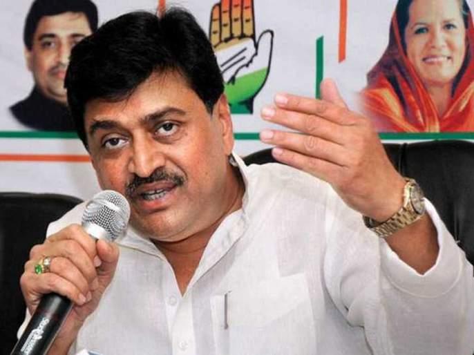 BJP's attempt to re-election to the state: Ashok Chavhan | राज्यावर पुन्हा निवडणूक लादण्याचा भाजपचा प्रयत्न