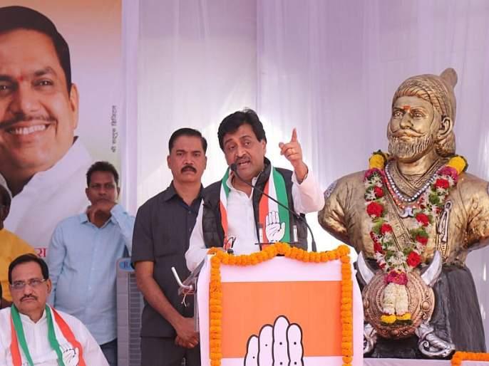 Did the Chief Minister manage EVM in Maharashtra? - Ashok Chavan | मुख्यमंत्र्यांनी महाराष्ट्रातही ईव्हीएम मॅनेज केलेत का? अशोक चव्हाण यांचा सवाल