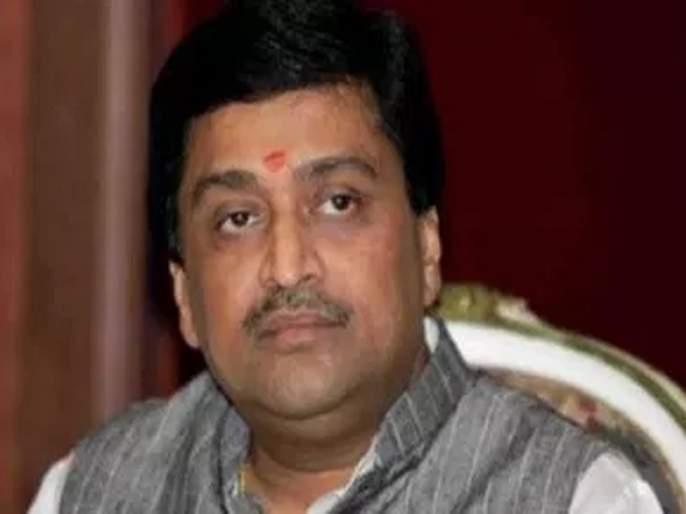 Ashok Chavan resigns as state president | अशोक चव्हाण यांचा प्रदेशाध्यक्षपदाचा राजीनामा