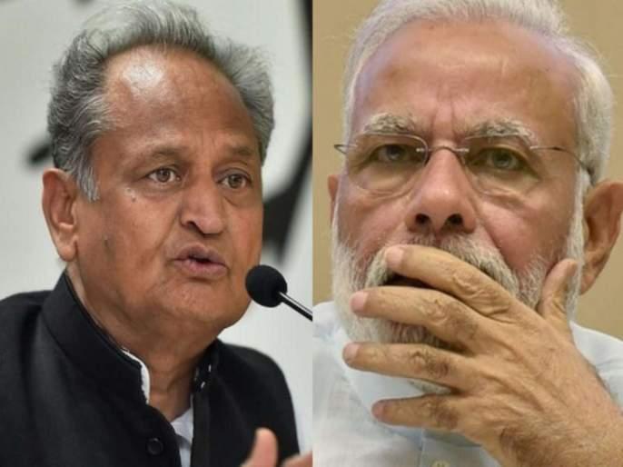 Where Raja Bhoj and Where ..., Ashok Gehlot criticizes Narendra Modi | कुठे राजा भोज आणि कुठे..., अशोक गहलोत यांचे नरेंद्र मोदींवर टीकास्र