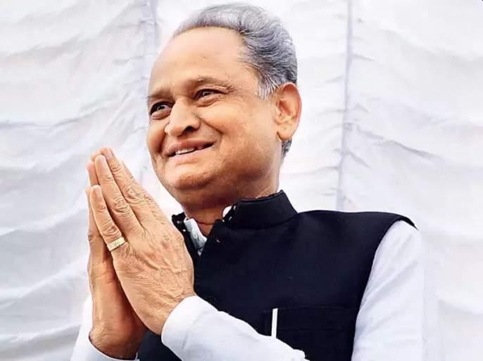 Stand with truth Rajasthan CM Ashok Gehlot writes to MLAs | गेहलोत यांचे आमदारांना पत्र; लोकशाही वाचवा