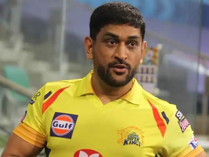 IPL 2020: Dhoni also gets emotional after seeing the home of CSK's 'super' fan; Said | IPL 2020: सीएसकेच्या 'सुपर' फॅनचे घर पाहून धोनीहीझाला भावूक; म्हणाला...