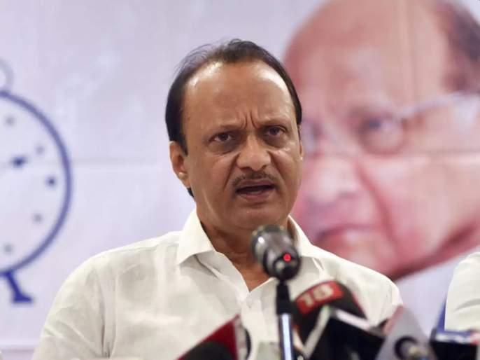 Ajit Pawar's warning to the BJP leaders who targetting Dhananjay munde on affaire | कुणाच्या किती बायका सांगू का? खोलात नेऊ नका; अजित पवारांचा विरोधकांना इशारा