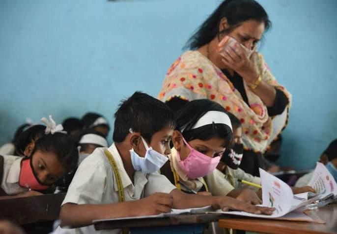 Study - Teaching planning | कोरोनामुळे शाळा बंद, मग कसं असेल अध्ययन-अध्यापनाचे नियोजन