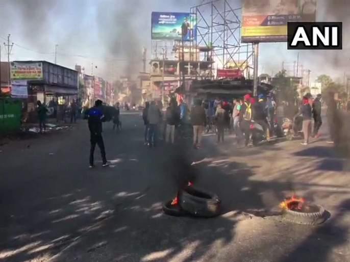 People stage protest in Assam against Citizenship Amendment Bill | Citizenship Amendment Bill: नागरिकत्व कायदा दुरुस्ती विधेयकाविरोधात आसाम पेटले, अनेक ठिकाणी जाळपोळ, बंद