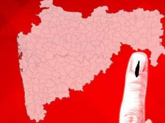 Maharashtra Election 2019: Voting percent drops comparison to the polls of 2014as | Maharashtra Election 2019 : २०१४ च्या निवडणुकीच्या तुलनेत मतदान घटले!