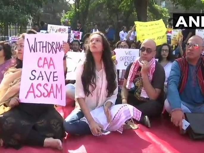Save Assam! Striking North East India movement in Mumbai, agitation in Azad Maidan | आसाम वाचवा! धगधगत्या ईशान्य भारताचे मुंबईत पडसाद, आझाद मैदानात आंदोलन