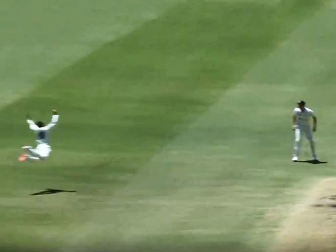Stunning catch by Asthton agar in sheffield Shield cricket tournament   Video : ऑस्ट्रेलियन गोलंदाजाचा 'स्पायडर मॅन' झेल; फलंदाजही अवाक्