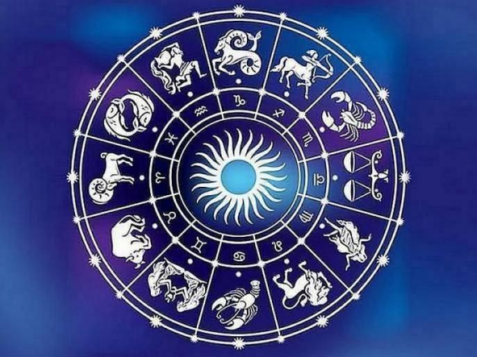 Today's Horoscope - November 12, 2019 | आजचे राशीभविष्य - 12 नोव्हेंबर 2019