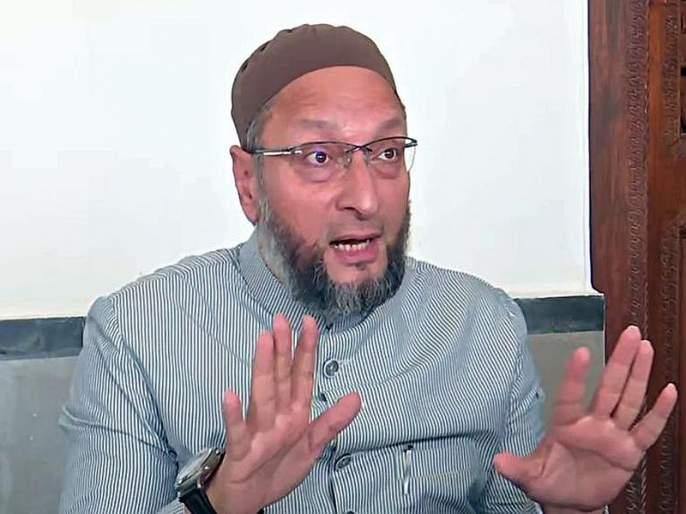 India has never been a 'Hindu Rashtra', asauddin owaisee says in twitter | 'भारत कधीच 'हिंदूराष्ट्र' नव्हता, नाही अन् होणारही नाही'