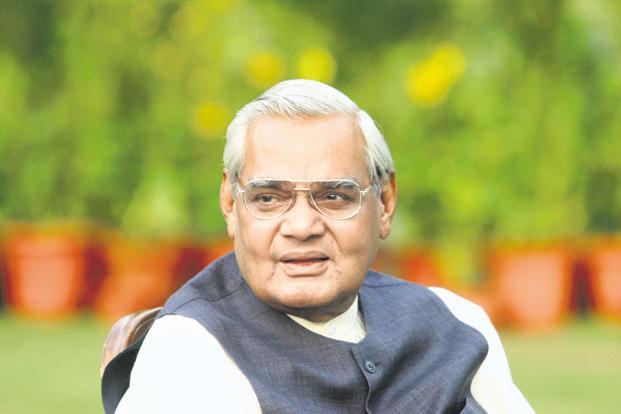 Atal Bihari Vajpayee's prediction was true after two decades | अखेर दोन दशकांनी अटलबिहारी वाजपेयींची भविष्यवाणी खरी ठरली...